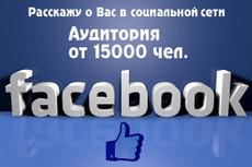 Добавлю на ваше фото/видео крокодила Гену :) 3 - kwork.ru