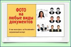 Шапка для групп ВК 24 - kwork.ru