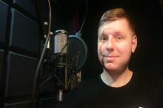 Аудиосказки 19 - kwork.ru