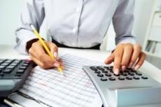 Помогу составить бухгалтерский документ 25 - kwork.ru