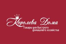 Принт на футболку 6 - kwork.ru