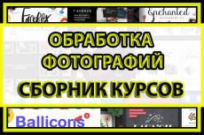 3000 шаблонов для Инстаграм, 5000 баннеров + много Бонусов 55 - kwork.ru