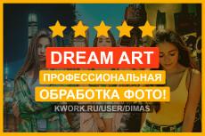 Логотип в Векторе по вашему Эскизу Качественно 52 - kwork.ru