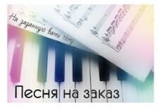 Напишу рассказы для Дзена 13 - kwork.ru
