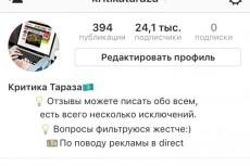 Оформлю страницу в Инстаграм 3 - kwork.ru
