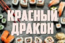 Шапка для Вконтакте 20 - kwork.ru