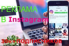 Уникальная Статья 4 000 знаков. Стройка, ремонт, дизайн 6 - kwork.ru