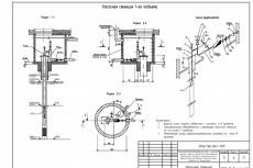 Разработаю или оцифрую чертежи любой сложности в AutoCAD 5 - kwork.ru