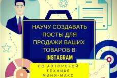 Маркетинговый аудит вашего ресурса 5 - kwork.ru