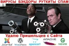 настрою proxy сервер 9 - kwork.ru