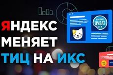 Размещу ссылки 24 - kwork.ru