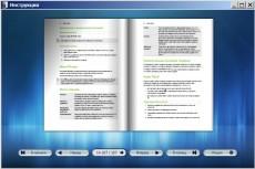 Напишу структурированный и уникальный текст объемом около 3000 знаков 5 - kwork.ru