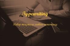 Редактирование кода PHP, JavaScript, CSS, HTML 8 - kwork.ru