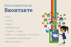 Нарисую большой баннер для группы Вконтакте 3 - kwork.ru