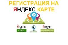 Создам интернет-магазин на OpenCart 7 - kwork.ru
