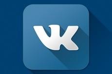 Создам уникальный логотип 29 - kwork.ru