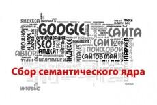 Установлю HostCMS на ваш хостинг 6 - kwork.ru