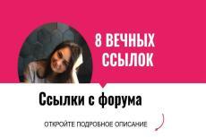 Сервис фриланс-услуг 78 - kwork.ru