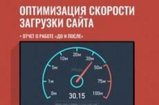 Разработка и доработка сайтов на Битрикс 20 - kwork.ru