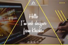 Дизайн лендинга 25 - kwork.ru