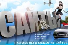 Качественный копирайт, рерайт 3 - kwork.ru