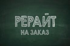 Нарисую иллюстрацию в стиле скетч. Вектор 30 - kwork.ru