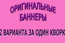Грамотный набор текста 24 - kwork.ru