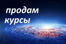 Продам базу предприятий 3 - kwork.ru