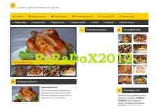Продам сайт Доска объявлений (русская и английская локализация) 14 - kwork.ru