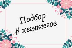 Сбор базы почт из групп ВК 15 - kwork.ru