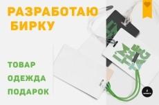 Создам фирменный стиль для instagram 21 - kwork.ru