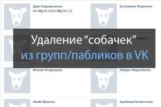 Транскрибация аудио и видео в текст 3 - kwork.ru