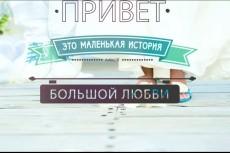 Видеоролик для рекламы хлебобулочной продукции 37 - kwork.ru
