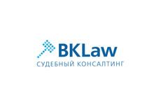 Предоставлю юридическую консультацию 37 - kwork.ru
