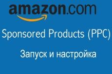 Разработаю PR-программу 10 - kwork.ru