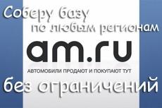 130 репостов в Одноклассниках. Живые люди. Ручная работа 5 - kwork.ru