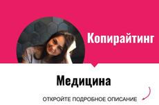Сервис фриланс-услуг 148 - kwork.ru