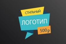 Дизайн афишы 22 - kwork.ru