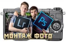 Фото на документы с заменой одежды 45 - kwork.ru