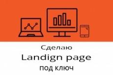 Сделаю мобильный дизайн сайта 6 - kwork.ru