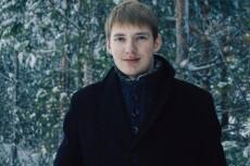 оптимизирую работу комьютера 3 - kwork.ru