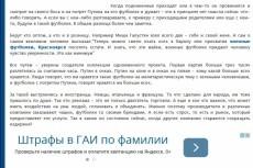 менее чем за час, ваши 10 минутные аудио-видео превращу в 2 тыс/симвл 3 - kwork.ru