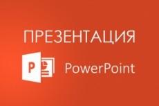 Дизайн сайта 16 - kwork.ru
