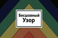 Нарисую черно-белый скетч 40 - kwork.ru
