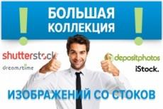 Дизайн сайта или Landing page 3 - kwork.ru