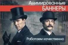 Сделаю два баннера любой тематики 115 - kwork.ru