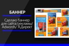 Размещение ссылок на форумах на Ваш сайт 25 - kwork.ru