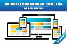 Наполнение интернет-магазинов товарами + подарок 6 - kwork.ru