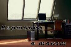 Пригласительный билет 13 - kwork.ru