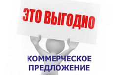 напишу хороший текст для сайта 5 - kwork.ru